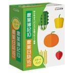 [200円割引クーポンあり]農業簿記10・農業日誌V6プラス スタートパック Win用 CD-ROM ソリマチ NP3234