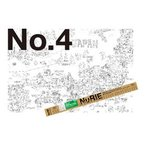[200円割引クーポンあり]A0特大サイズ アートぬり絵 NuRIE (ヌーリエ) NIPPON PON (ニッポン ポン) MARUAI (マルアイ) NU-S4