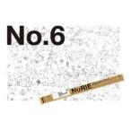 [200円割引クーポンあり]A0特大サイズ アートぬり絵 NuRIE (ヌーリエ) ANIMAL LAB (アニマル ラボ) MARUAI (マルアイ) NU-S6