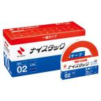 [200円割引クーポンあり]両面テープ ナイスタック ブンボックス 10mm幅 大巻12巻入 業務用タイプ NICHIBAN (ニチバン) NWBB-10