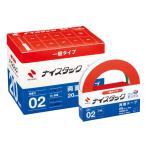 [200円割引クーポンあり]両面テープ ナイスタック ブンボックス 20mm幅 大巻6巻入 業務用タイプ NICHIBAN (ニチバン) NWBB-20