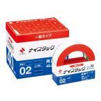 [200円割引クーポンあり]両面テープ ナイスタック ブンボックス 40mm幅 大巻3巻入 業務用タイプ NICHIBAN (ニチバン) NWBB-40