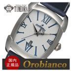 [200円割引クーポンあり]RettangOra 腕時計 Navy/White Orobianco timeora OR-0012-15★