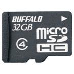 [200円割引クーポンあり]防水仕様 Class4対応 microSDHC 32GB BUFFALO (バッファロー) RMSD-BS32GB