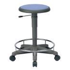 [200円割引クーポンあり]医療施設向けチェア マルチスツール(座面上下調節可、フットレスト付) SANWA SUPPLY (サンワサプライ) SNC-HP1