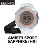 [200円割引クーポンあり]AMBIT3 SPORT HR SAPPHIRE (アンビット3スポーツHR サファイア) SUUNTO(スント) SS020672000