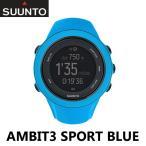 [200円割引クーポンあり]AMBIT3 SPORT BLUE (アンビット3スポーツ ブルー) SUUNTO(スント) SS020682000