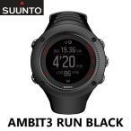 [200円割引クーポンあり]AMBIT3 RUN BLACK (アンビット3ラン ブラック) SUUNTO(スント) SS021256000