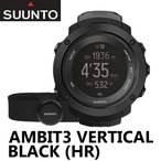 [200円割引クーポンあり]AMBIT3 VERTICAL HR BLACK (アンビット3バーティカルHR ブラック) SUUNTO(スント) SS021964000