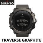 [200円割引クーポンあり]TRAVERSE GRAPHITE (トラバース グラファイト) SUUNTO(スント) SS022226000