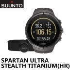 [200円割引クーポンあり]SPARTAN ULTRA HR STEALTH TITANIUM (スパルタン ウルトラHR ステルス チタン) SUUNTO(スント) SS022656000