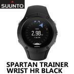 [200円割引クーポンあり]SPARTAN TRAINER WRIST HR BLACK(スパルタン トレーナーリスト HR ブラック) SUUNTO(スント) SS022668000