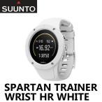 [200円割引クーポンあり]SPARTAN TRAINER WRIST HR WHITE(スパルタン トレーナーリスト HR ホワイト) SUUNTO(スント) SS022669000