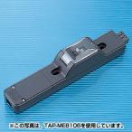 [200円割引クーポンあり]サーバーラック用 コンセントバーのコード付きコネクタ 20A SANWA SUPPLY (サンワサプライ) TAP-ME8108