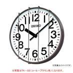 [200円割引クーポンあり]設備時計用保護ガード クリーム色 SEIKO (セイコータイムシステム) TK-S3