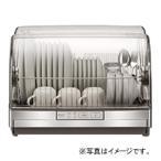 [200円割引クーポンあり/1月24日頃入荷予定] MITSUBISHI TK-ST11-H 食器乾燥機 キッチンドライヤー ステンレスボディ(6人)タイプ ステンレスグレー