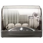 [200円割引クーポンあり]食器乾燥機 キッチンドライヤー ステンレス着脱シンク(6人)タイプ ウォームグレー MITSUBISHI TK-TS7S-H