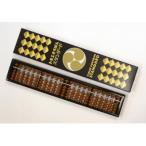 [200円割引クーポンあり]そろばん スタンダード(23桁) 樺玉 A型 トモエ算盤 TOMOE-43500