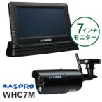 マスプロ モニター ワイヤレスHDカメラセット WHC7M