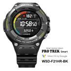 カシオ  腕時計 スマートアウトドアウォッチ プロトレックスマート 心拍計測機能 GPS搭載 WSD-F21HR-BK メンズ ブラック
