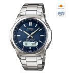 [200円割引クーポンあり] CASIO (カシオ) WVA-M630D-2AJF wave ceptor MULTIBAND6 ソーラー電波時計★