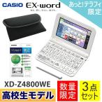 ┼┼╗╥╝н╜ё ╣т╣╗└╕ете╟еы дк╟удд╞└3┼└е╗е├е╚еле╖ек EX-word/еиепе╣еяб╝е╔ е│еєе╞еєе─209 е█еяеде╚ XD-Z4800WE (┼┼╗╥╝н╜ёб▄е╜е╒е╚е▒б╝е╣б▄▒╒╛╜╩▌╕юе╒егеыер)б·