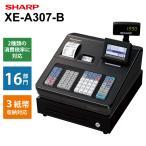 【在庫限り特価】 電子レジスター ブラック SHARP (シャープ) XE-A307-B★