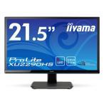 [割引クーポンあり]iiyama (イーヤマ) XU2290HS-B2 フルHD対応 21.5型AH-IPS方式パネル+WLEDバックライト搭載ワイド液晶ディスプレイ(HDMI/DVI-D/D-Subミニ15搭