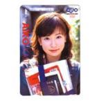 クオカード 皆藤愛子 ビッグコミックスピリッツ クオカード500 カードショップトレジャー