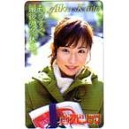 テレカ テレホンカード 皆藤愛子 ビッグコミックスピリッツ もうすぐ最後の冬休み カードショップトレジャー