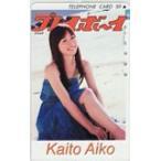 テレカ テレホンカード 皆藤愛子 週刊プレイボーイ カードショップトレジャー