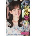 クオカード 皆藤愛子 週刊少年マガジン クオカード500 カードショップトレジャー