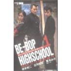テレカ テレホンカード 愛禾みさ BE-BOP HIGH SCHOOL 東映VCINEMA カードショップトレジャー