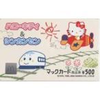 【マックカード】ハローキティ―&シンカンセン マックカード 10K-HA0022 Aランク画像