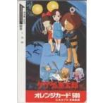 【オレンジカード】 水木しげる ゲゲゲの鬼太郎 水木プロ オレンジカード1000円券1987.2 6K-E1070