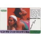 【テレカ】 石田ゆり子 セントラルフィットネス西台 テレホンカード ID-23A-I0001 未使用・美品