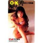雛形あきこ O・K写真集 テレカ【美品】