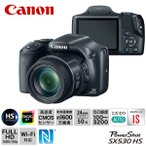 【2月再入荷決定 予約受付中】Canon/キヤノン 50倍ズームデジタルカメラ SX530HS 豪華8点セット