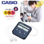CASIO/カシオ デジタル英会話学習ツール ジョイスタディ
