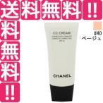 シャネル CHANEL CC クリーム 50 SPF50+/PA++++ #40 ベージュ 30ml 化粧品 コスメ CC CREAM COMPLETE CORRECTION SPF 50 40 BEIGE