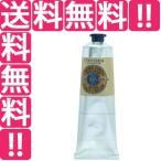 ロクシタン L OCCITANE シア フットクリーム 150ml 化粧品 コスメ FOOT CREAM SHEA BUTTER 15%