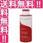 クラランス CLARINS ボディ フィット 400ml 化粧品 コスメ BODY FIT ANTI-CELLULITE CONTOURING EXPERT