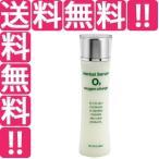 ショッピングドクターシーラボ ドクター シーラボ DR CI:LABO ハーバルセラム O2 150ml 化粧品 コスメ HERBAL SERUM O2 OXYGEN CHARGE