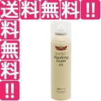 ドクター シーラボ DR CI:LABO エンリッチリフト ウォッシングフォームEX 170g 化粧品 コスメ WASHING FOAM EX