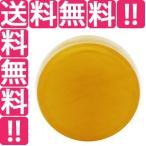 ショッピングドクターシーラボ ドクター シーラボ DR CI:LABO エンリッチリフトソープ 100g 化粧品 コスメ ENRICH LIFT SOAP