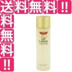 ショッピングドクターシーラボ ドクター シーラボ DR CI:LABO エンリッチリフトUPローション 150ml 化粧品 コスメ ENRICH LIFT UP LOTION