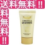 ショッピングドクターシーラボ ドクター シーラボ DR CI:LABO UV&WHITE エンリッチリフト50+ 40g 化粧品 コスメ UV & WHITE ENRICH-LIFT 50+ SPF50/PA++++