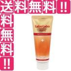 ショッピングドクターシーラボ ドクター シーラボ DR CI:LABO ラボラボ スーパー毛穴ウォッシング 120g 化粧品 コスメ