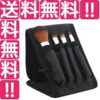 ザ・ボディショップ THE BODY SHOP ミニブラシキット (10%offクーポン発行中 3/31 1:00まで) 化粧品 コスメ