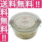 サボン SABON バスソルト ハニーピーチ 250g 化粧品 コスメ BATH SALT HONEY PEACH